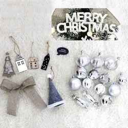 크리스마스트리 장식 로이드실버 장식세트