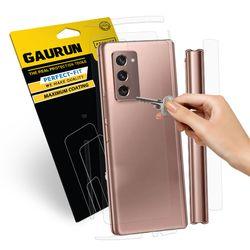 가우런 갤럭시 Z 폴드2 5G 유광(측면+후면) 2매+흰지2매