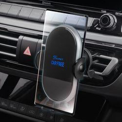 (PMC)시크릿 카프리 차량용 무선충전거치대 소켓포함세트