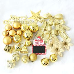 크리스마스트리 장식 금나와라뚝딱 장식세트