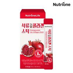 [무료배송] 전지현 석류 더 콜라겐 스틱 2주분