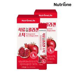 [무료배송] 전지현 석류 더 콜라겐 스틱 2박스(4주분)