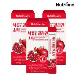 전지현 석류 더 콜라겐 스틱 3박스(6주분)