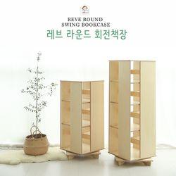 [맘스보드]레브라운드회전책장(완조립)-3단  유아책장 회전책장
