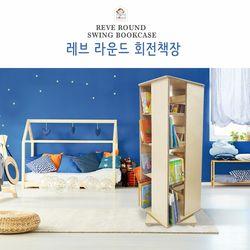 [맘스보드]레브라운드회전책장(완조립)-4단  유아책장 회전책장