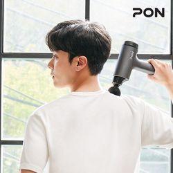 [PON] BLDC 전동 마사지건 포맨머슬형