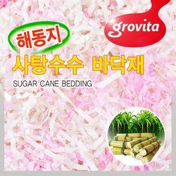 그로비타 사탕수수 해동지 바닥재  핑크