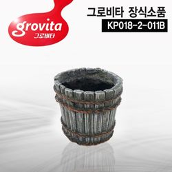 그로비타 장식소품 [KP018-2-010B]