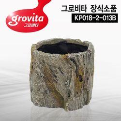 그로비타 장식소품 [KP018-2-013B]