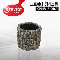 그로비타 장식소품 [KP018-2-014B]