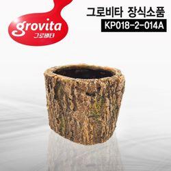 그로비타 장식소품 [KP018-2-014A]
