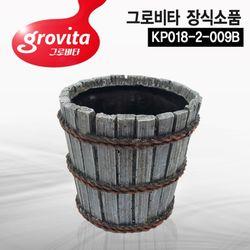 그로비타 장식소품 [KP018-2-009B]