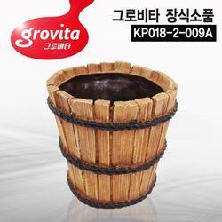 그로비타 장식소품 [KP018-2-009A]