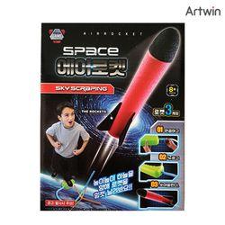 6000 스페이스 에어 로켓