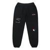 Rainbow Sweat Pants (black)