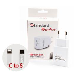 인지 스탠다드 PD 3.0 25W PPS 초고속 가정용 충전기
