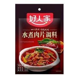 호인가 쉐이주육 가정식 사천 유펜소스 1개 중국식품