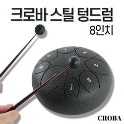 크로바 스틸텅드럼 타악기 행드럼 8인치(블랙)