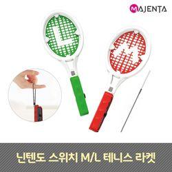 마젠타 닌텐도 스위치 ML 테니스 라켓