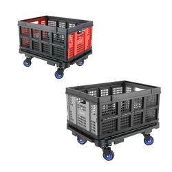 시스룸 폴딩 핸드트럭 플랭크+폴딩컨테이너