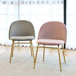 벨로 골드 벨벳 체어 인테리어 식탁 카페 의자