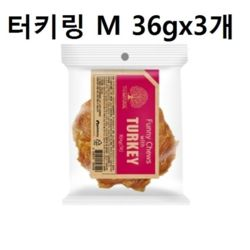 강아지 오래먹는간식 개껌 육포 터키링 M 36gx3개