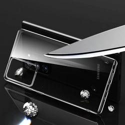 갤럭시 노트20 투명 강화유리케이스 CS