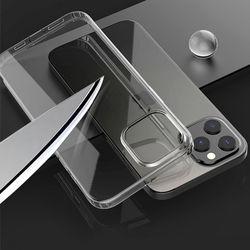 아이폰 12 PRO MAX 투명 강화유리케이스 CS
