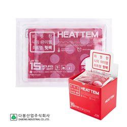 히트템 레드 40개(20개 X 2)