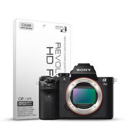소니 A7 2 레볼루션HD 올레포빅 고광택 액정보호 필름