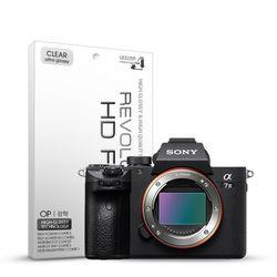 소니 A7 3 레볼루션HD 올레포빅 고광택 액정보호 필름