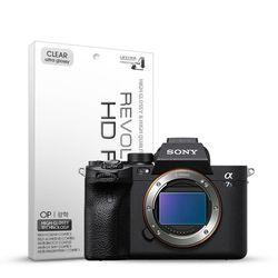 소니 A7S 3 레볼루션HD 올레포빅 고광택 액정보호 필름