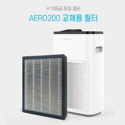 홈트너 가정용 공기청정기 AERO200 화이트 교체용 필터