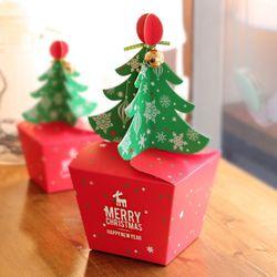(인디고샵)크리스마스 메리트리 상자 중 (3개)
