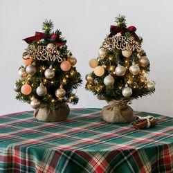 포홈 크리스마스 리본트리 풀세트 2color