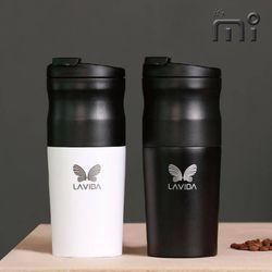 샤오미 휴대용 전동 핸드드립 커피 그라인더 텀블러 LAVIDA