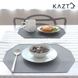모던 실리콘 테이블 식탁매트 2colors