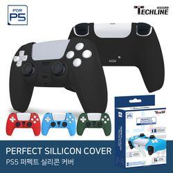 PS5 퍼펙트 실리콘 커버