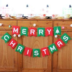 (인디고샵)메리크리스마스 가랜드 (1set)