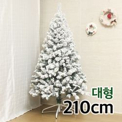 스노우트리 210cm대형 인조 크리스마스트리