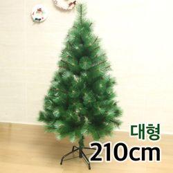 그린파인트리 210cm대형 인조 크리스마스트리