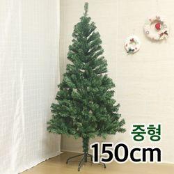 PVC트리 150cm중형 인조 크리스마스트리