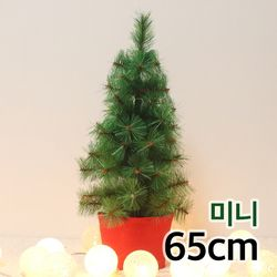 그린파인 미니트리 65cm소형 인조 크리스마스트리
