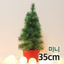 그린파인 미니트리 35cm소형 인조 크리스마스트리