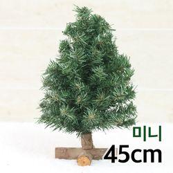 PVC 미니트리 45cm소형 인조 크리스마스트리