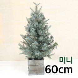 그레이슬림 미니트리 60cm소형 인조 크리스마스트리