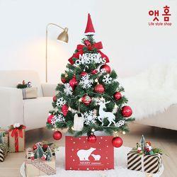 앳홈 크리스마스 트리 1M
