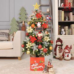 앳홈 크리스마스 트리 1.3M