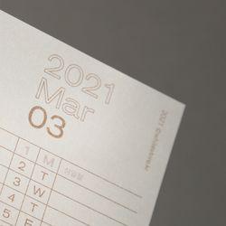 2021 Quarter Calendar