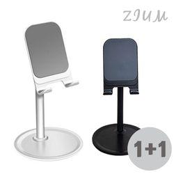 ZIUM 1단 테이블 핸드폰 태블릿 거치대 2P